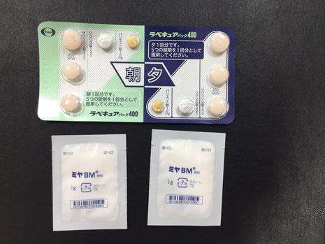 ピロリ菌治療薬
